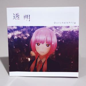 【9月11日発売】花譜 1st Album「観測β (Ich habe kein gutes Gefühl dabei.)」