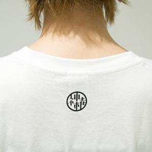 【予約期間:8/5~12】花譜「不可解」グッズ-「不可解 eins」 Tシャツ
