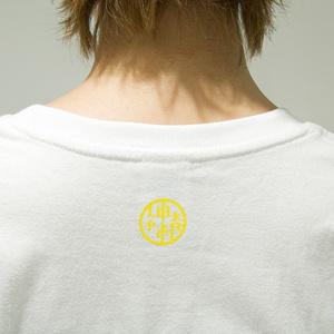 【予約期間:8/5~12】花譜「不可解」グッズ-「不可解 zwei」 Tシャツ