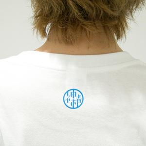 【予約期間:8/5~12】花譜「不可解」グッズ-「不可解 drei」 Tシャツ