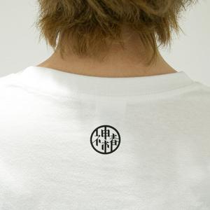 【予約期間:8/5~12】花譜「不可解」グッズ-「不可解 fünf」 Tシャツ
