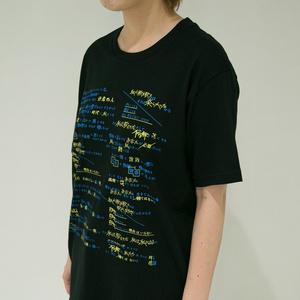 【予約期間:8/5~12】花譜「不可解」グッズ-「そして花になる」リリックTシャツ