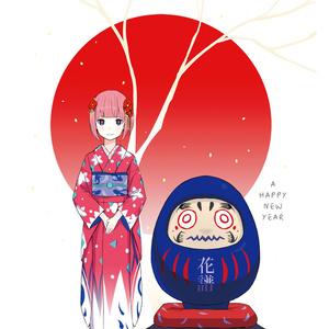 【1月2日10:00受注開始】花譜謹賀新年福袋-2020