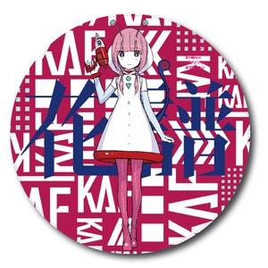【3月28日発売】花譜 ARフィギュア特大缶バッジ