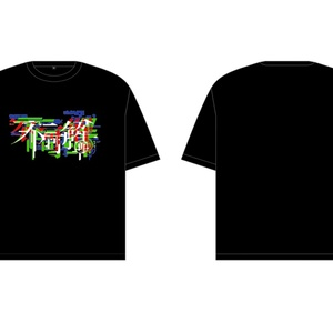 【3/24-31追加受注期間】花譜「不可解(再)」Tシャツ