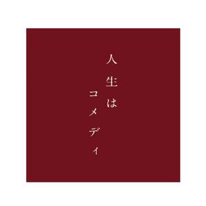 【4/10発売カンザキイオリ展グッズ】カンザキイオリステッカー