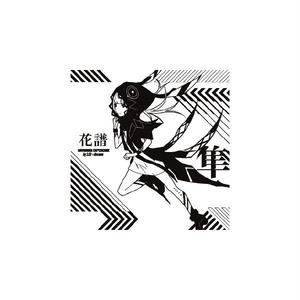 【販売期間:7/20~8/31】「HAYABUSA EXPERIENCE」公式グッズ-「隼」花譜バンダナ