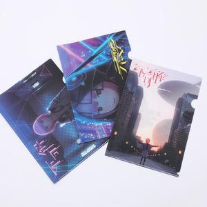 不可解弐Q1 MVクリアファイルセット【花譜2nd ONE-MAN LIVE 不可解弐Q1公式ライブグッズ】