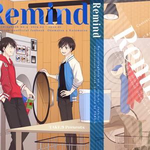 TAKE.9再録集4『Remind』