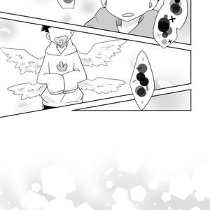 【十四一】ゆめとける【風邪と夢の話】