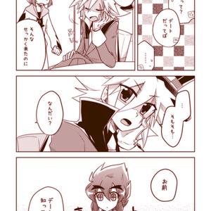 【ジョフェニ】ねぇジョーカー デートしようよ