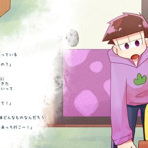 【十四一】さがしものは【絵本】