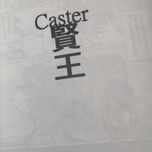 「賢王」通販ページ