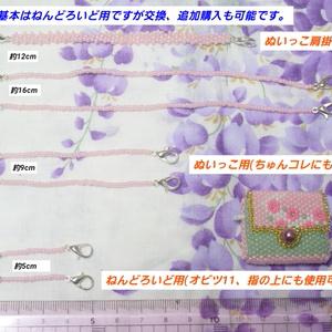 【刀剣乱舞】ミニビーズバッグ(受注生産