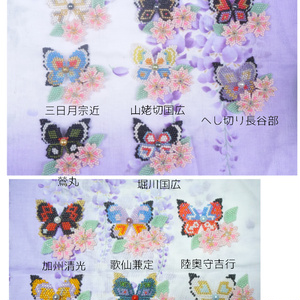 【刀剣乱舞】蝶と桜のペンダントブローチ(受注生産)