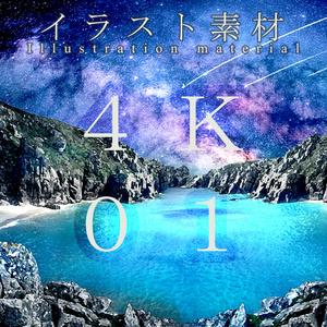 イラスト背景素材4K 01 差分(朝、昼、夕方、夜)