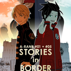 A-RANK #01 + #05  STORIES in BORDER