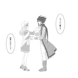 【イラスト集】星霜の欠片