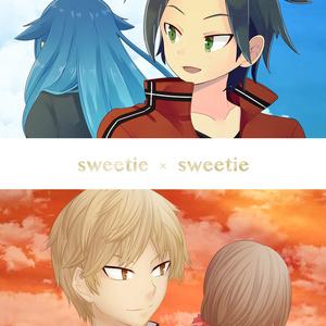 sweetie × sweetie