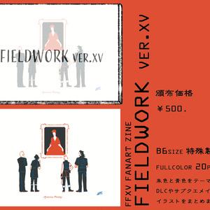 [SPARK13 新刊] FIELDWORK ver.XV