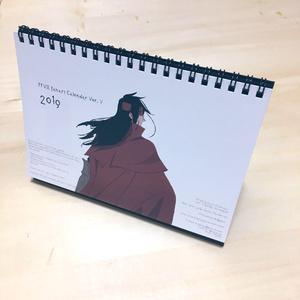 [C95新刊] FFVII Fanart calendar Ver.V