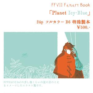 [C96新刊] FFVII Fanart Book [Planet Icy-Blue]