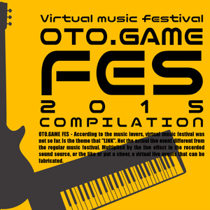 音亀フェス2015 compilation / various artists