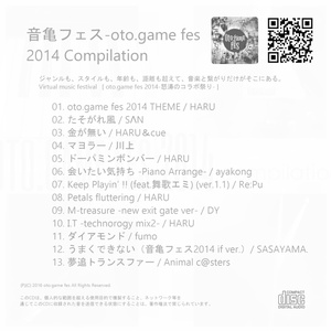 音亀フェス2014 compilation / various artists