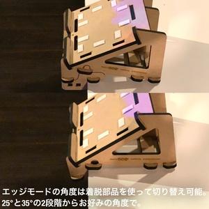 音ゲーが捗るSWITCH&スマホスタンド【Engawa by 谷6Fab: タイプMG】