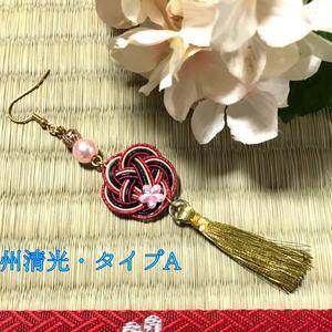 刀剣男士イメージピアス2(イヤリング交換可)