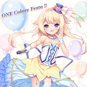 【IA RevolutionⅦ】ONE Colore Festa !! 【ダウンロード版】