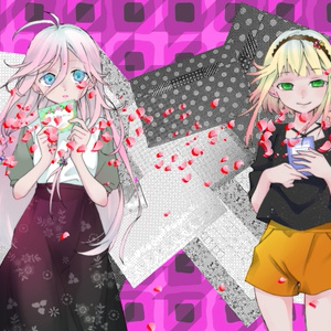 Dear ARIA【IA&ONEコンピアルバム ダウンロード版】