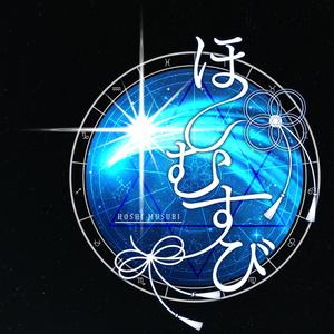 Call of Zodiac