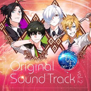 ほしむすび Original Sound Track vol.2