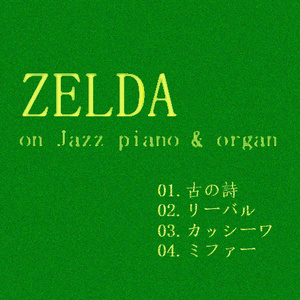ZELDA on Jazz piano & organ