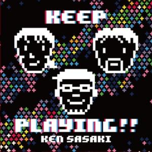 KEEP PLAYING !! (CD)