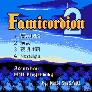 Famicordion 2