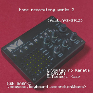 home recordiong works 2