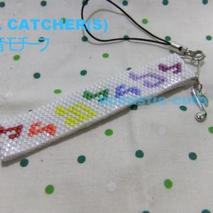 SOUL CATCHER(S)/虹の音イメージストラップ