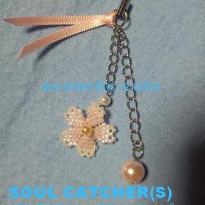 SOUL CATCHER(S)/桜モチーフストラップ