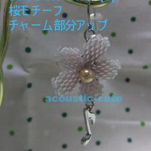 SOUL CATCHER(S)/桜の音イメージピアス