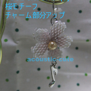 SOUL CATCHER(S)/桜の音イメージイヤリング
