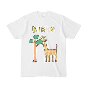 食事をするキリンのTシャツ