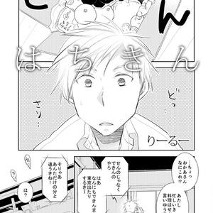 ユリコン 地元方言編