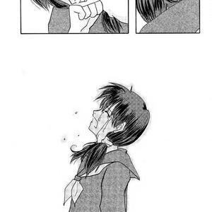 Re:feeling