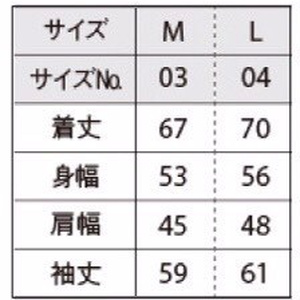 【再販開始】プルオーバーパーカー/ Sou