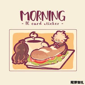 ICカードステッカー - morning