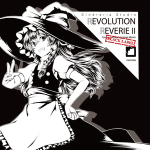REVOLUTION REVERIE II -Black Label-