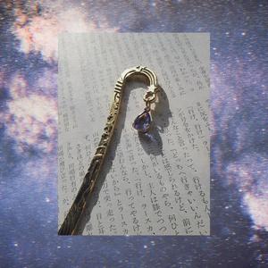 【幻太郎】stella ブックマーカー