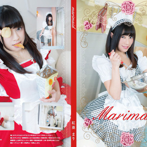 Marimaid!